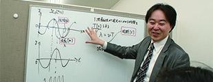 工藤塾の学習のイメージ